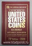 Справочник по монетам США - 2020 Red Book Price Guide of United States Coins